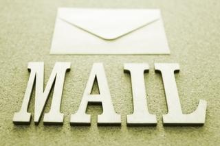 アカウント1つでGmailアドレスを複数作る方法
