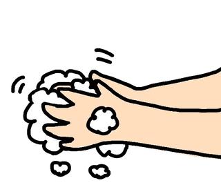 上司に叱られたら手を洗え!